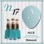 สีเจลทาเล็บ NICE สีสวย ขวดสวย ลดราคาถูกสุดๆ คลิกเลือกสีด้านใน thumbnail 24