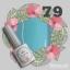 สีเจลทาเล็บ PEBEO ชุดรวม 90 สี แถมเล่มตัวอย่างสี พร้อมทาสีให้เรียบร้อย 1เล่ม thumbnail 84