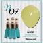 สีเจลทาเล็บ NICE สีสวย ขวดสวย ลดราคาถูกสุดๆ คลิกเลือกสีด้านใน thumbnail 14
