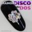 โลหะประดับเพชร ดิสโก้ หมุนๆ Diamond Disco For Nail Art thumbnail 6