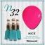 สีเจลทาเล็บ NICE สีสวย ขวดสวย ลดราคาถูกสุดๆ คลิกเลือกสีด้านใน thumbnail 39