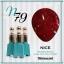 สีเจลทาเล็บ NICE สีสวย ขวดสวย ลดราคาถูกสุดๆ คลิกเลือกสีด้านใน thumbnail 85