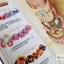 หนังสือลายเล็บ BK-06 ลายเล็บเท้า หลากหลายแบบ thumbnail 26