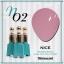 สีเจลทาเล็บ NICE สีสวย ขวดสวย ลดราคาถูกสุดๆ คลิกเลือกสีด้านใน thumbnail 9