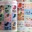 หนังสือลายเล็บ BK-06 ลายเล็บเท้า หลากหลายแบบ thumbnail 14