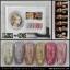 สีเจลทาเล็บ LEI-05 ชุด6สี พร้อมกรอบรูป สีดี เนื้อแน่น คุ้มค่าราคาถูก thumbnail 1