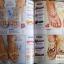 หนังสือลายเล็บ BK-06 ลายเล็บเท้า หลากหลายแบบ thumbnail 18