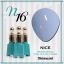 สีเจลทาเล็บ NICE สีสวย ขวดสวย ลดราคาถูกสุดๆ คลิกเลือกสีด้านใน thumbnail 23