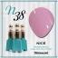 สีเจลทาเล็บ NICE สีสวย ขวดสวย ลดราคาถูกสุดๆ คลิกเลือกสีด้านใน thumbnail 45
