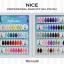 สีเจลทาเล็บ NICE สีสวย ขวดสวย ลดราคาถูกสุดๆ คลิกเลือกสีด้านใน thumbnail 6
