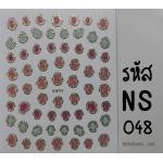 สติ๊กเกอร์ติดเล็บรหัส-NS-048