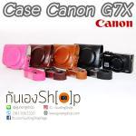 เคสกล้องหนัง Case Canon G7X Powershot g7x Mark 1 สีชมพูเข้ม
