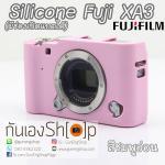 เคสซิลิโคนยาง Fuji XA3 XA10 Silicone Case Cover Fuji X-A3 X-A10 สีชมพูอ่อน