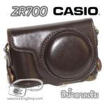 เคสกล้อง Casio ZR700 สีน้ำตาลเข้ม (Pre Order)