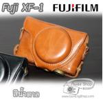 เคสกล้อง Case Fuji XF1 สีน้ำตาล (Pre Order)