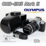 เคสกล้องหนัง Case Olympus OMD EM5 Mark II / OMD-EM5M2 สีดำ