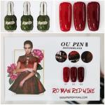 สีเจลทาเล็บ OU PIN ชุด3สี ชื่อโทนสี LROMAN RED พร้อมกรอบรูป เนื้อสีดี เข้มข้น คุณภาพเหนือราคา