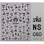 สติ๊กเกอร์ติดเล็บรหัส-NS-050