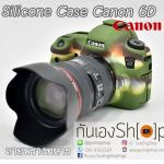 เคสซิลิโคนยาง 6D Silicone case canon 6D ลายพรางทหาร