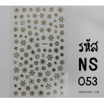 สติ๊กเกอร์ติดเล็บรหัส-NS-053