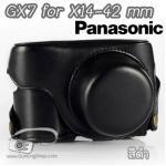 เคสกล้องหนัง Panasonic LUMIX GX7 เลนส์สั้น X14-42 mm สีดำ