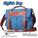 กระเป๋ากล้อง Stylish Bag สีฟ้าน้ำทะเล