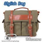 กระเป๋ากล้อง Stylish Bag สีเขียวทหาร