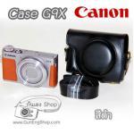 เคสกล้องหนัง Case Canon G9X G9Xmark2 Powershot แคนนอน g9x g9x mark2 สีดำ