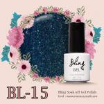 สีทาเล็บเจล Bling รหัส BL-15