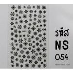 สติ๊กเกอร์ติดเล็บรหัส-NS-054
