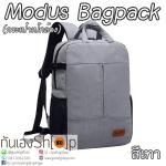 กระเป๋าเป้ใส่กล้อง สะพายหลัง รุ่น Modus Backpack สีเทา