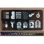 เพลทปั้มลายเล็บ รหัส TIAN-XIN-14