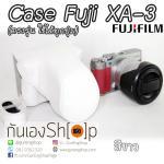 เคสกล้องหนัง Fuji XA3 XA10 XA5 ตรงรุ่น Case Fuji X-A3 X-A10 X-A5 ใช้ได้ทุกปุ่ม สีขาว