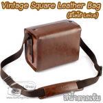 กระเป๋ากล้องเล็ก Mirrorless - Vintage Square Leather Bag มีโลโก้ Leica สีน้ำตาลเข้ม