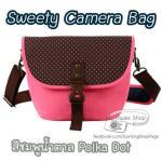 กระเป๋ากล้องรุ่น Sweety สำหรับ DSLR & Mirrorless สีชมพูน้ำตาล Polka Dot