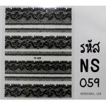 สติ๊กเกอร์ติดเล็บรหัส-NS-059
