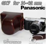 เคสกล้องหนัง Panasonic LUMIX GX7 เลนส์ซูม 14-42 mm สีน้ำตาลแดง