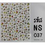 สติ๊กเกอร์ติดเล็บรหัส-NS-037