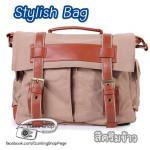 กระเป๋ากล้อง Stylish Bag สีครีมข้าว