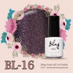 สีทาเล็บเจล Bling รหัส BL-16