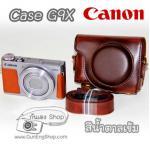 เคสกล้องหนัง Case Canon G9X G9Xmark2 Powershot แคนนอน g9x g9x mark2 สีน้ำตาลเข้ม