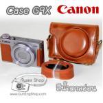 เคสกล้องหนัง Case Canon G9X G9Xmark2 Powershot แคนนอน g9x g9x mark2 สีน้ำตาลอ่อน