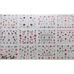 สติ๊กเกอร์ติดเล็บ แผ่นใหญ่ รหัส MS-14