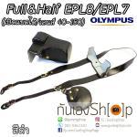 เคสกล้อง Full Case Olympus EPL8 EPL7 รุ่นเปิดแบตได้ เลนส์ยาว 40-150 สีดำ