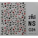 สติ๊กเกอร์ติดเล็บรหัส-NS-034