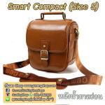 กระเป๋ากล้องกันน้ำ คุณภาพดี Smart Compact Size S สำหรับกล้อง เช่น XA2 650D D7000 ฯลฯ หนังน้ำตาลอ่อน