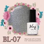 สีทาเล็บเจล Bling รหัส BL-07