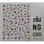 สติ๊กเกอร์ติดเล็บรหัส-NS-030