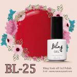 สีทาเล็บเจล Bling รหัส BL-25