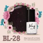สีทาเล็บเจล Bling รหัส BL-28